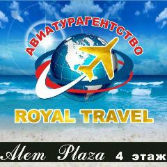 royal_travel